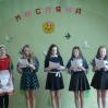 Альбом: Масляна - здавна шановане свято в народі