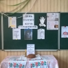 Альбом: Пам'мяті жертв Голодомору