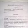 Альбом: Протокол засідання педагогічної ради